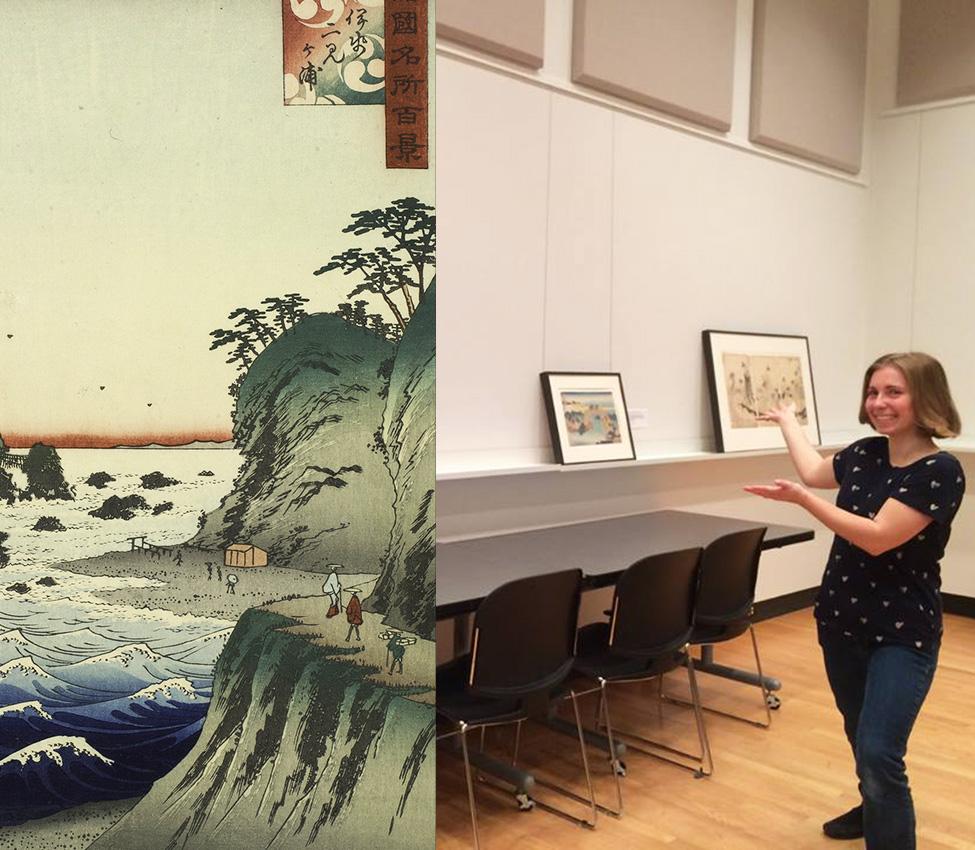 Utagawa Hiroshige II, Ise Futami ga ura (detail), 1859; Emily Ewen '16 presents her installation of Japanese prints in the Carson Teaching Gallery