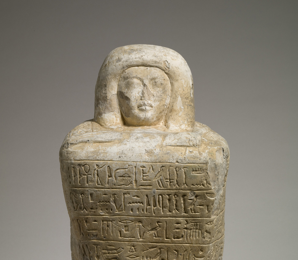 Maker unknown (Egyptian), Block statue of the scribe Amunwahsu, 1386-1278 BCE