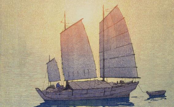 Yoshida Hiroshi (Japanese, 1876-1950), Hansen: Asa [Sailboats: Morning], from the series Seto Naikai Shū [Inland Sea Collection], 1926