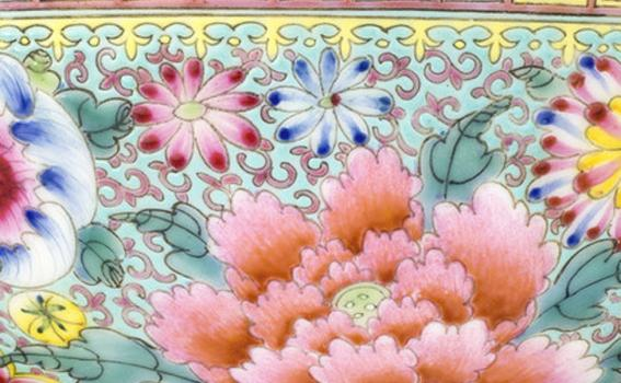 Maker Unknown (Chinese), One of a pair of eggshell porcelain bowls (detail), 19th century