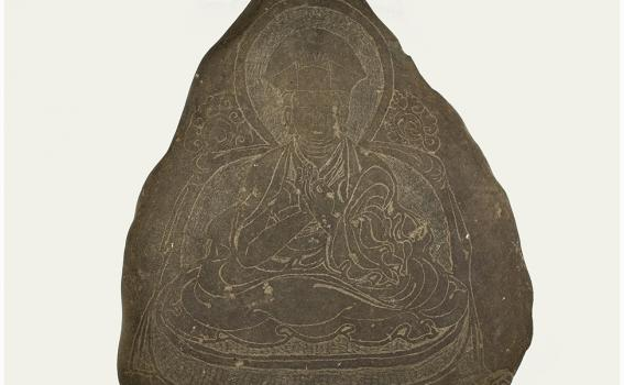 Maker Unknown (Tibetan or Indian), Mani stone dedicated to Rinchen Gyatso, 19th century or earlier