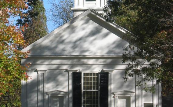 Joseph Allen Skinner Museum