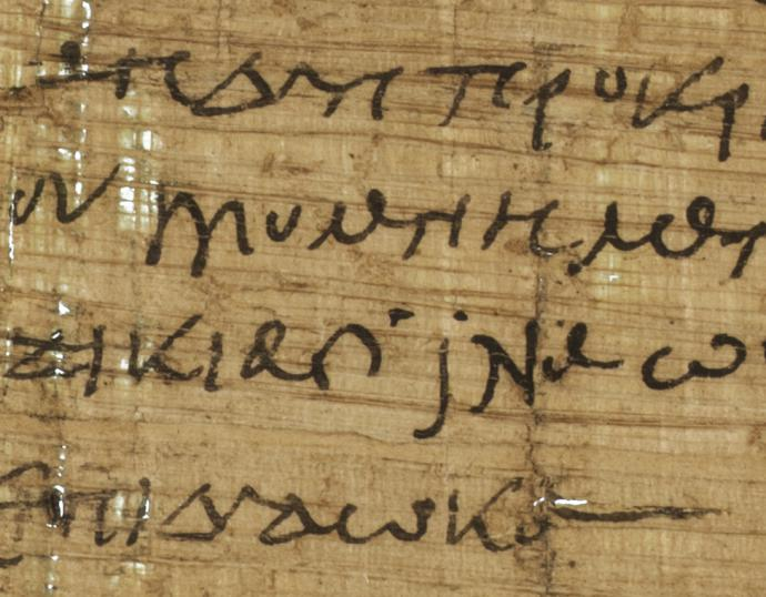 Maker Unknown (Egyptian, Roman Period), Papyrus fragment; Petition from Tubi, 159 CE