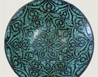 Maker Unknown (Persian), Bowl, early 13th century (Seljuq Period, 1037–1196)