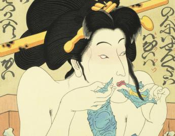 Teraoka, Masami, AIDS Series/Geisha in a Bath