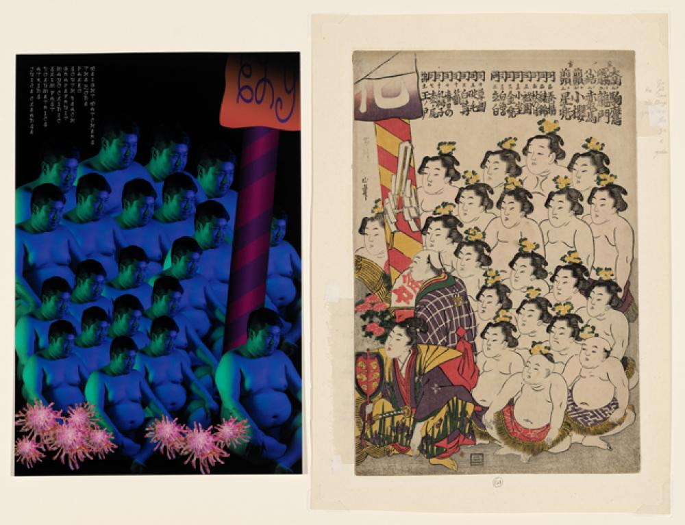 Ely Kim, Paleo (reimagined work for Kikugawa Eizan's Untitled (sumo parade), 19th century, 2005.758)