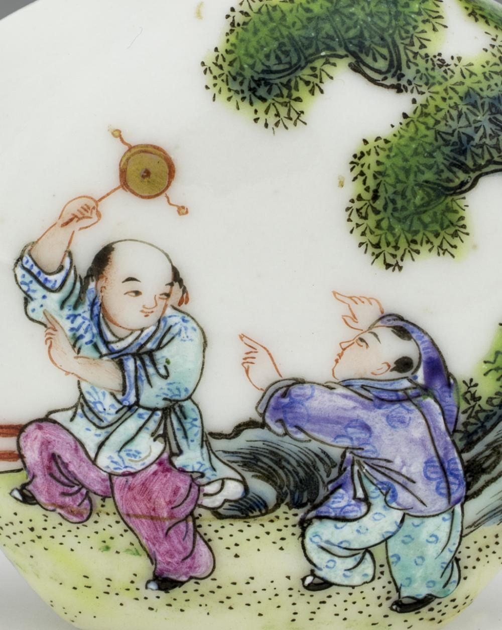 Maker Unknown (Chinese), Snuff bottle with children in a garden, late 19th century (Qing dynasty)