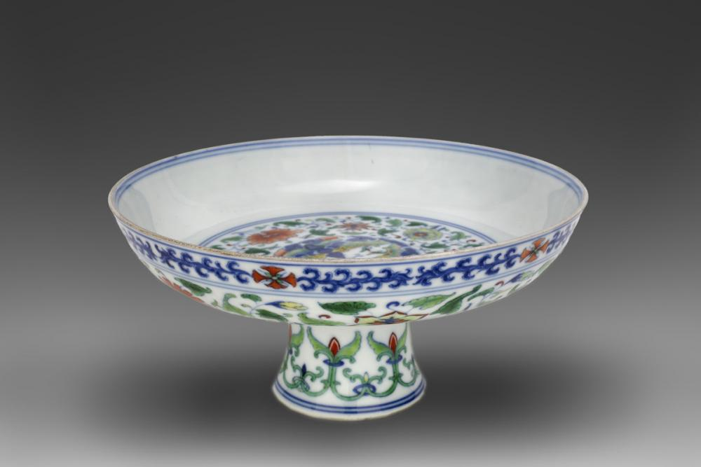 """Chinese, Stem cup with """"circled butterflies"""" decoration"""