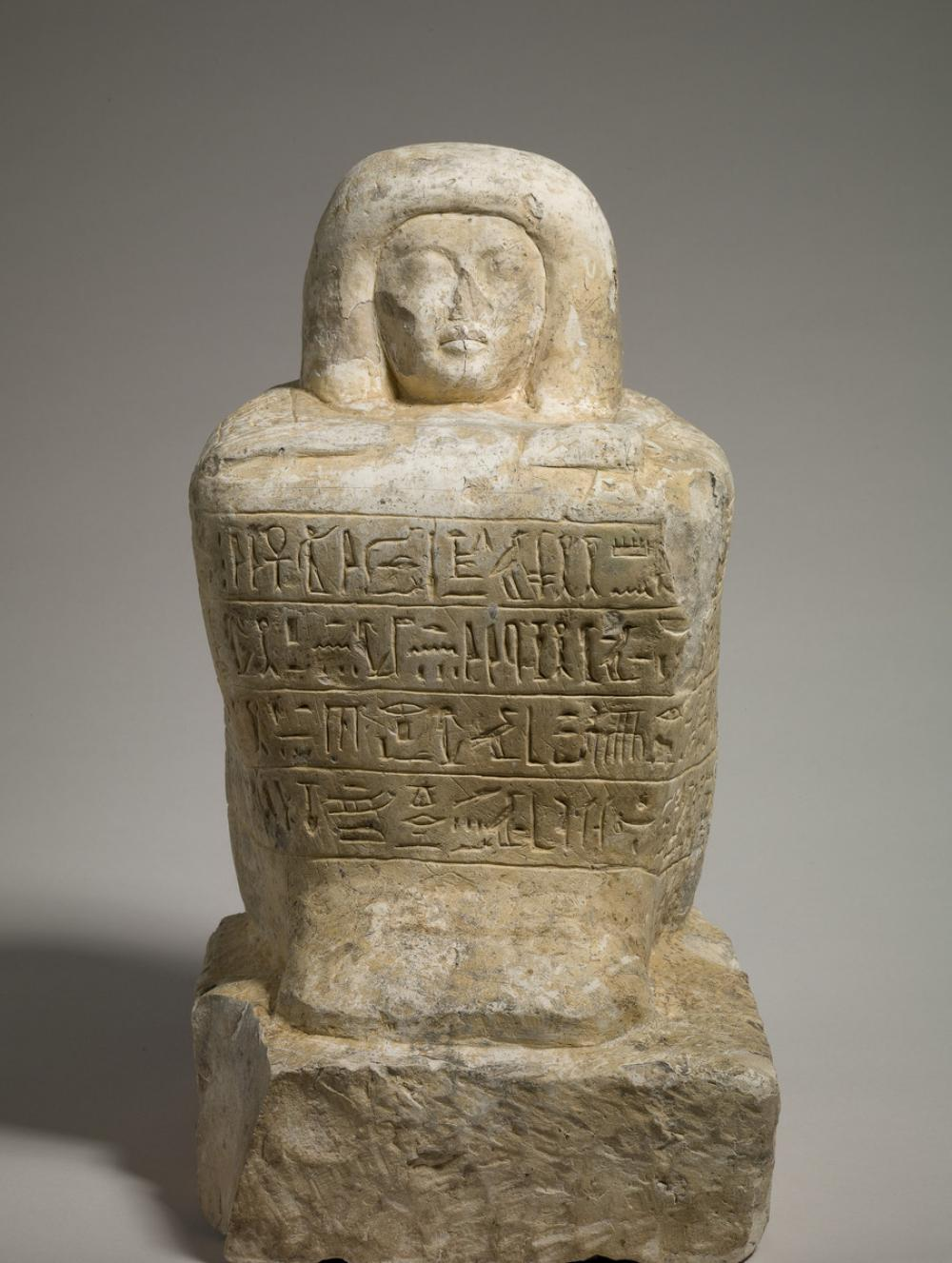 Egyptian, Block statue of the scribe Amunwahsu