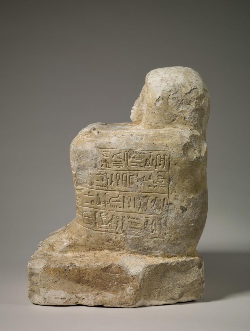 Egyptian, Block statue of the scribe Amunwahsu