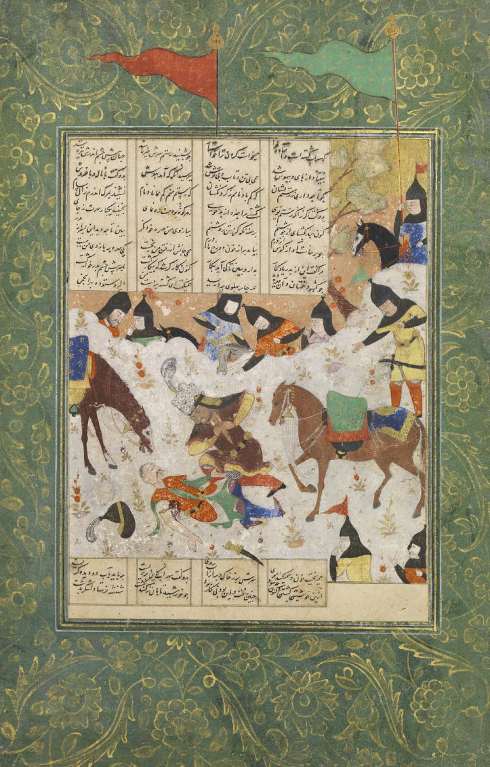 Persian, Rustam and the Dying Suhrab, illustrated folio from a manuscript of the Shahnama (Book of Kings)