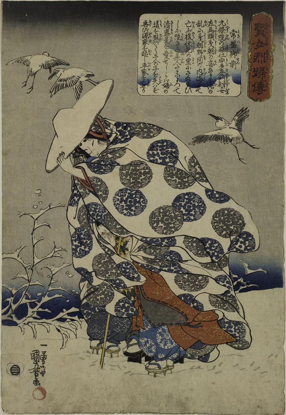 Utagawa Kuniyoshi, Tokiwa Gozen, from the series Kenjo reppu den