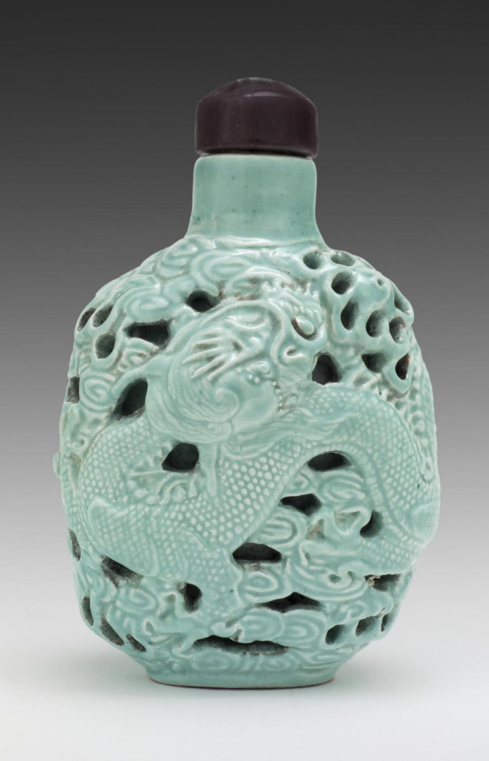 Chinese, Snuff bottle with openwork design of dragons