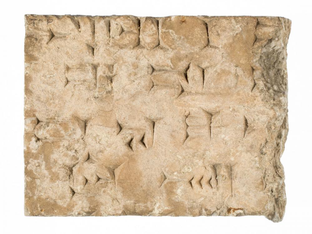 Assyrian, Fragment with cuneiform inscription