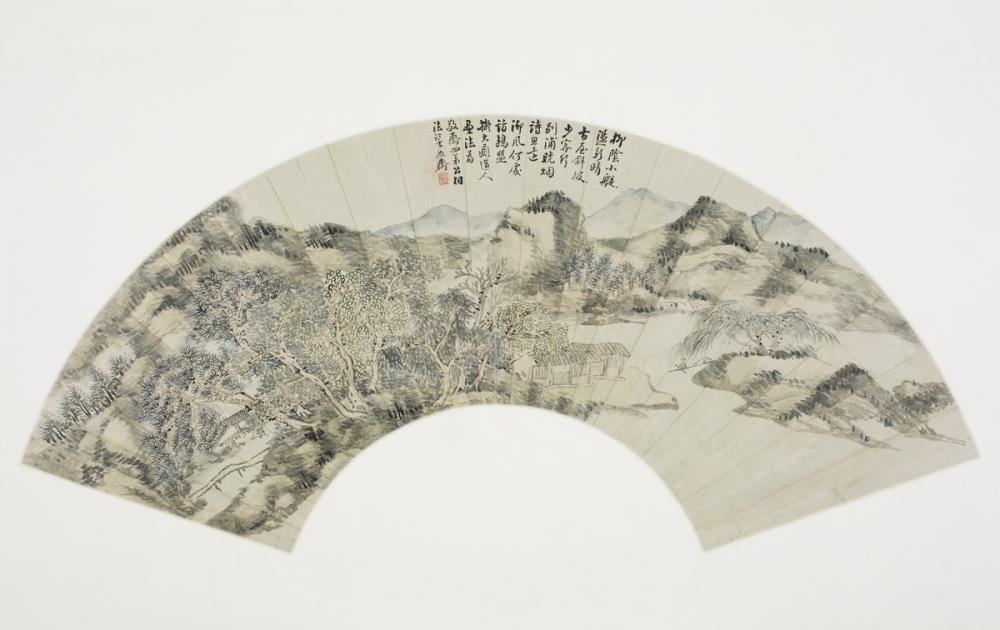 Aisin Gioro Hongwu, Fan landscape in the style of Huang Gongwang