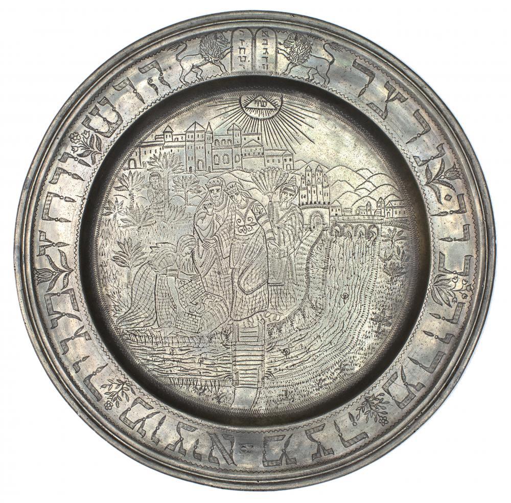 Seder plate, 1802
