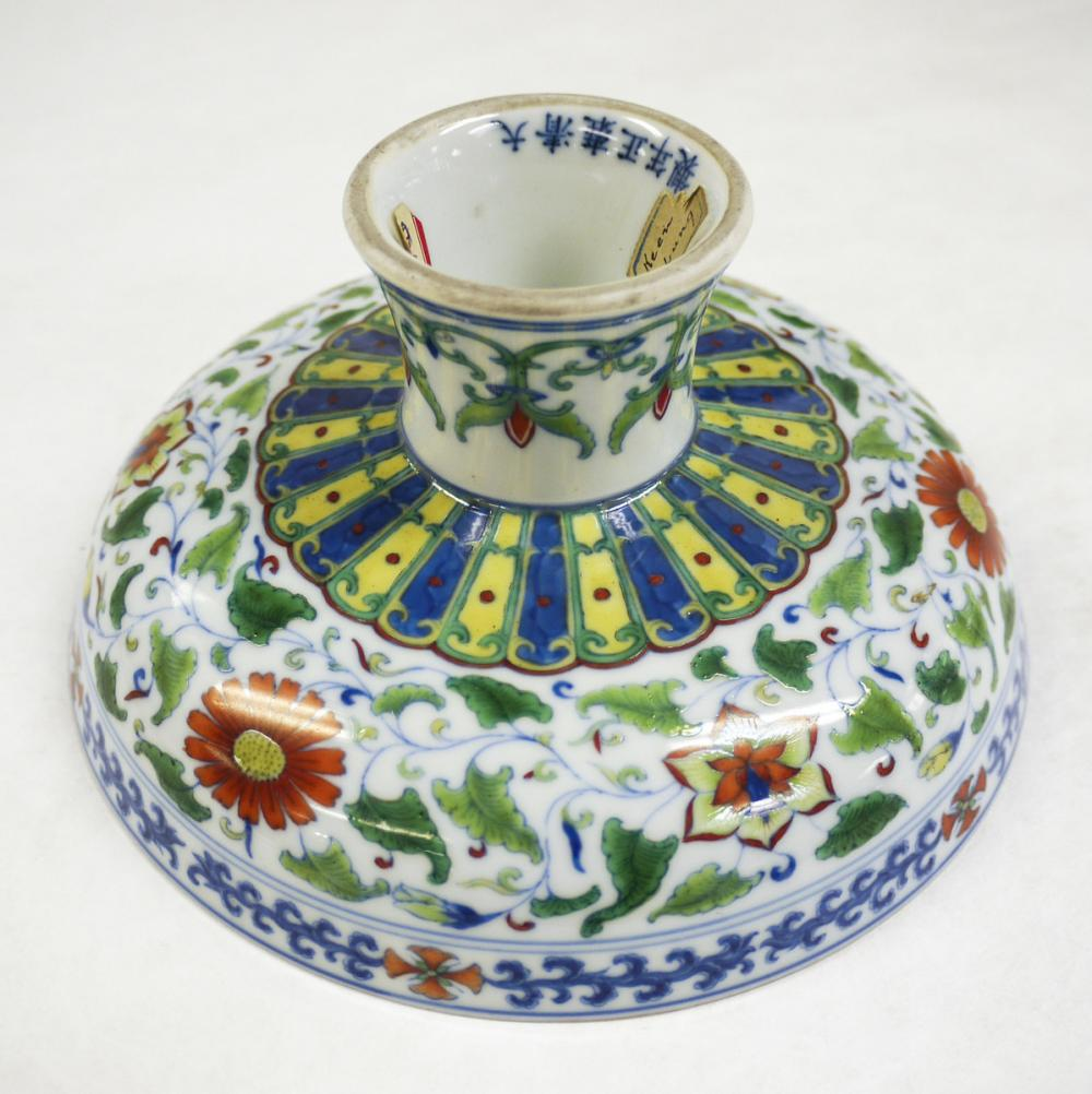 """Artist Unknown (Chinese), Stem cup with """"circled butterflies"""" decoration, ca. 1723-1735"""