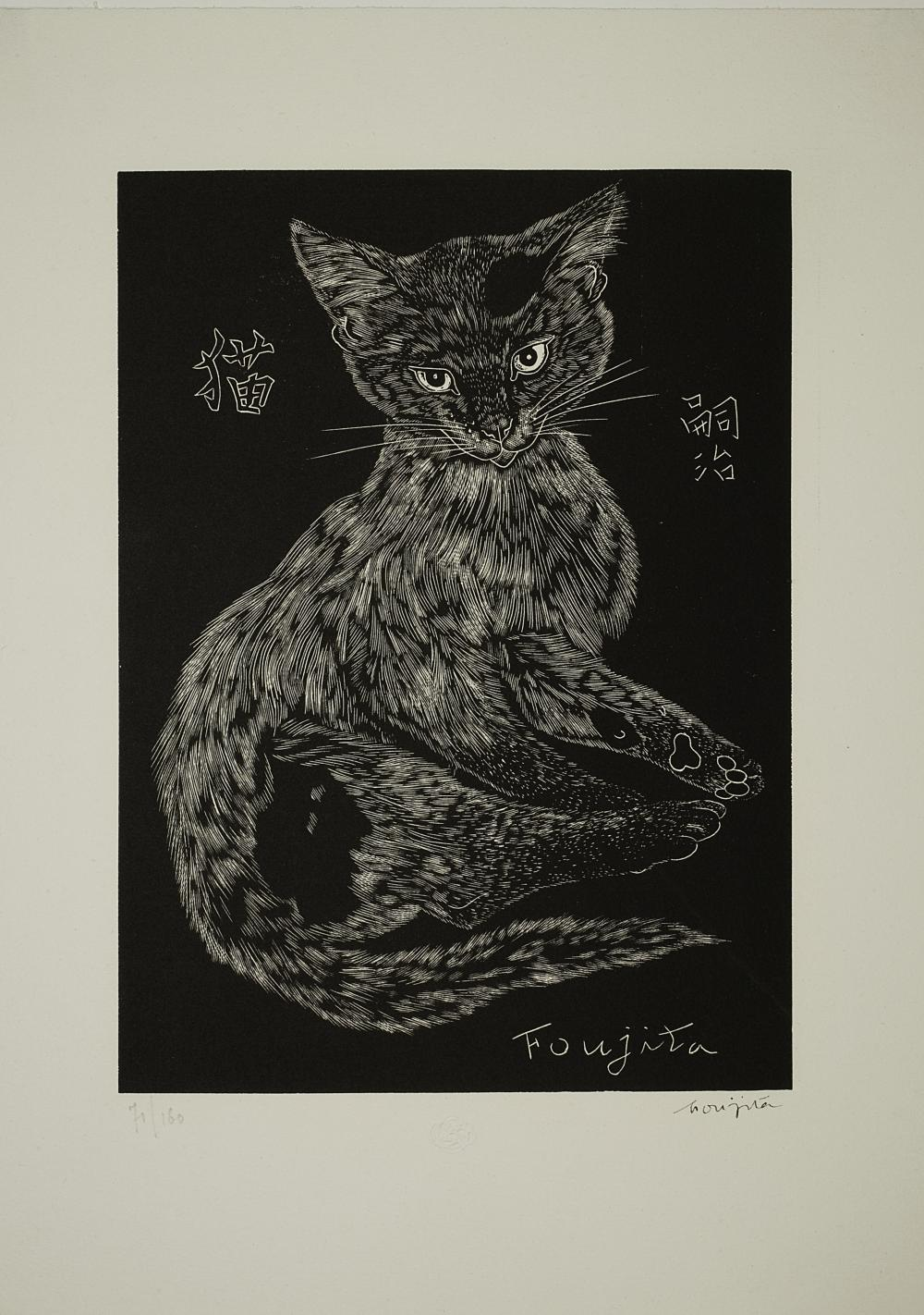 Leonard Tsugouharu Foujita, French, born Japan (1886-1968), Cat, 1927