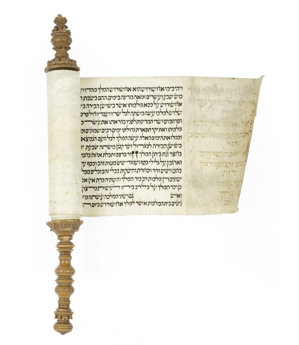 Unknown (Ha-Yishuv), The Book of Esther, 18th or 19th century