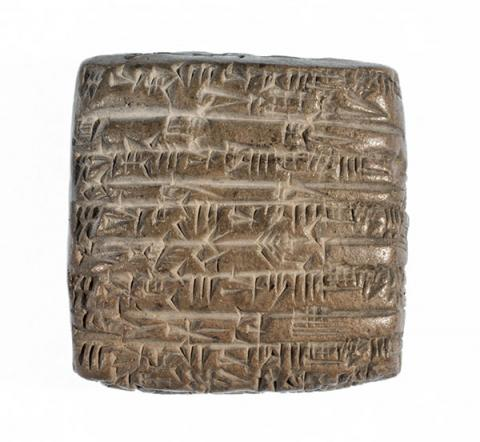 Mesopotamian; Babylonian; Sumerian, Tablet with cuneiform inscription documenting the payment of rations of beer, bread, garlic, oil, and spices to several individuals