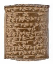 Unknown, tablet with cuneiform inscription documenting payment of rations of goods, ca. 2112-2004 BCE (Third Dynasty of Ur)