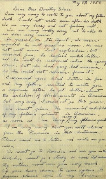 Dorothy Blair diary entry