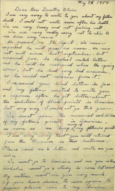 Yoshida Tōshi's first letter to Dorothy Blair after his father's death on April 5, 1950