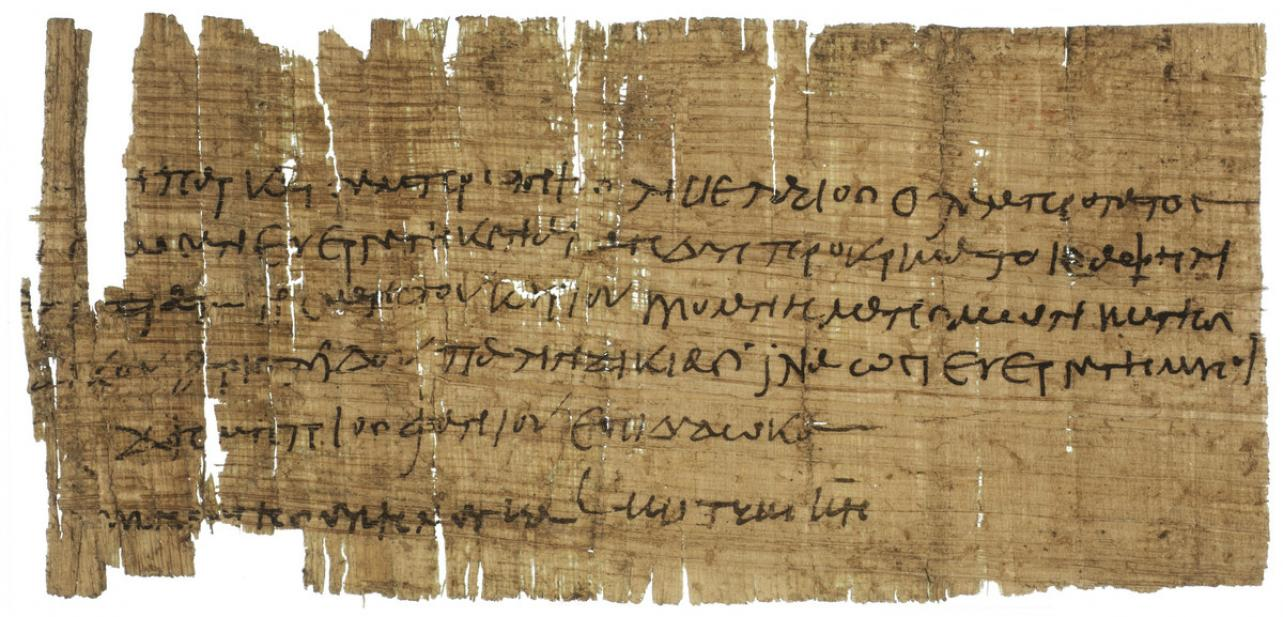 Egyptian, Papyrus fragment; Petition from Tubi