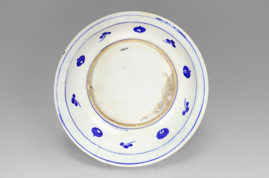 Turkish, Dish with radial design