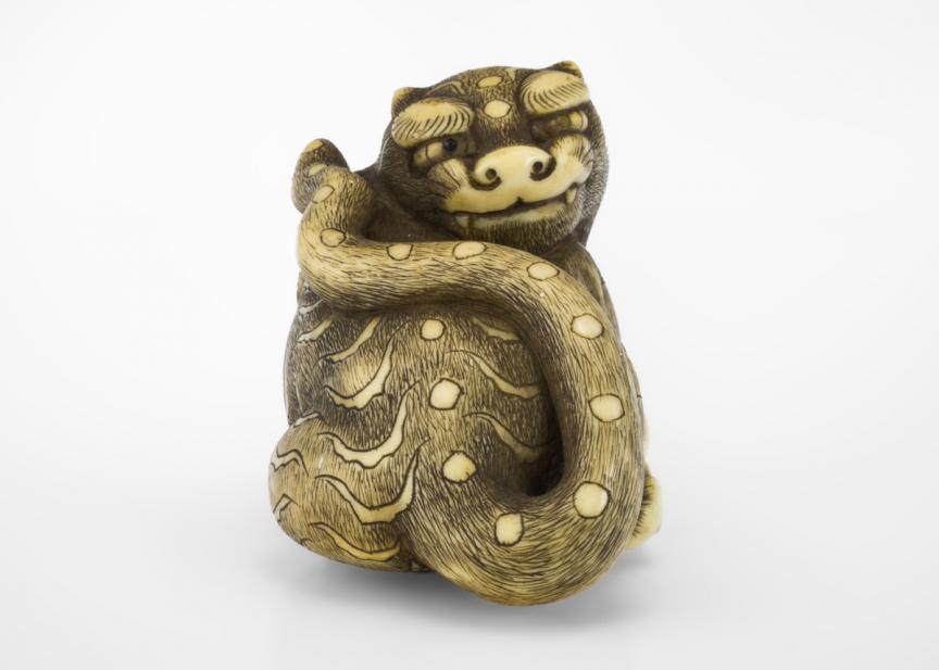 Japanese, Crouching Tiger