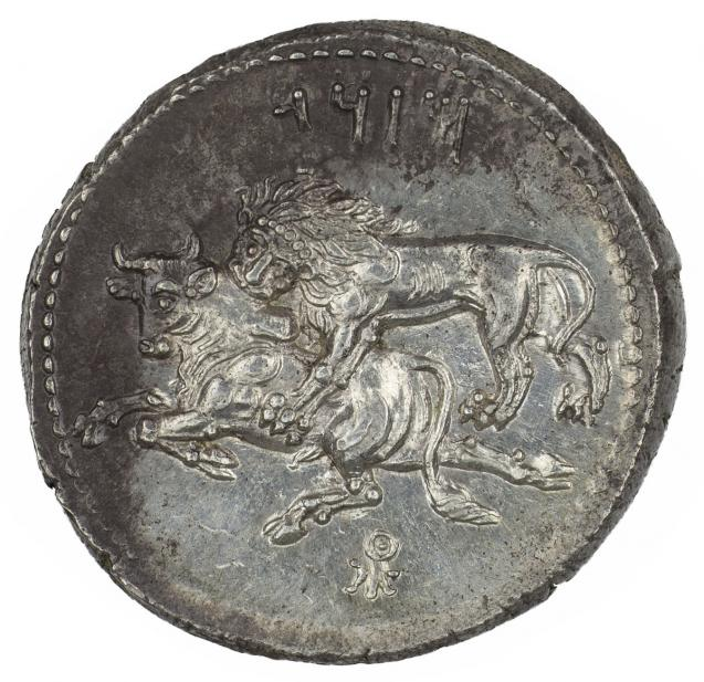 Persian, Stater of Baal of Tarsos