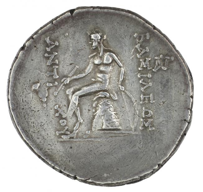 Greek, Tetradrachm of Antiochus II, Theos, verso
