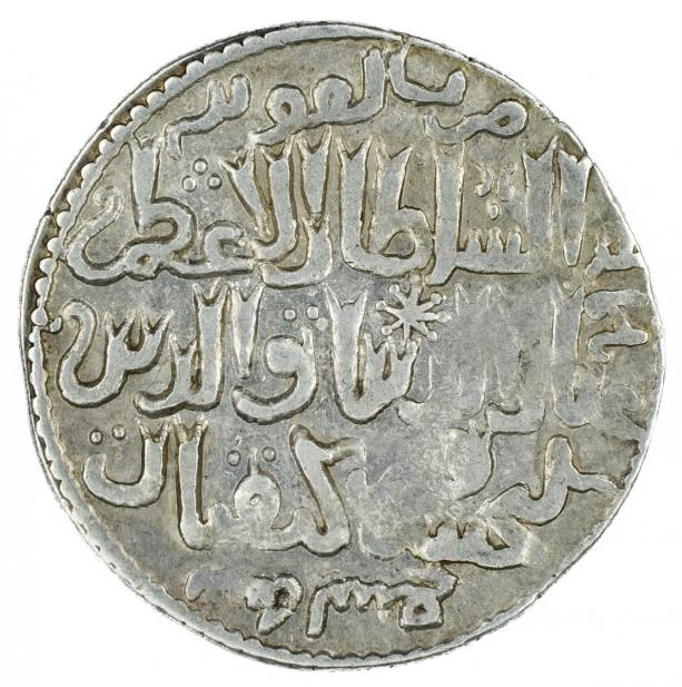 Turkic, Dirham of Kay Khusraw II