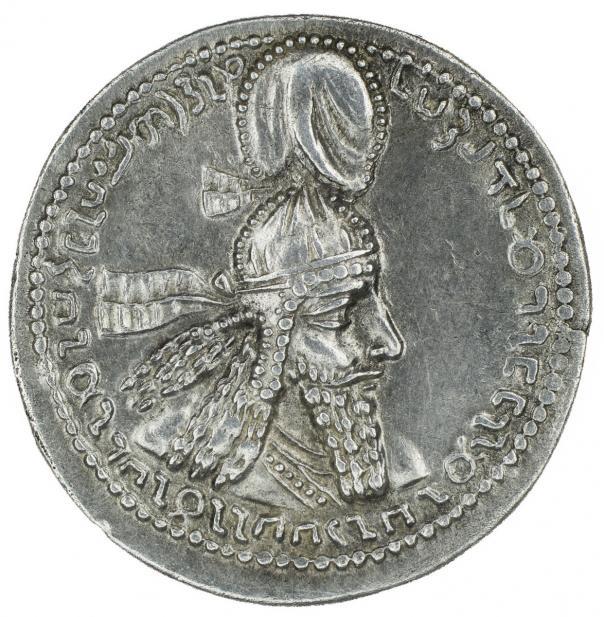 Sasanian, Drachm of Ardashir I