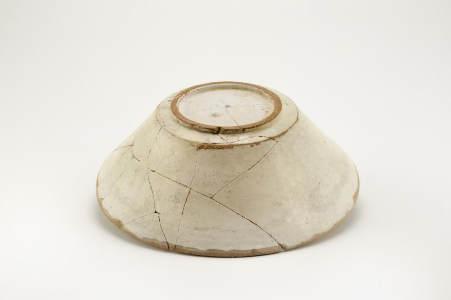 Persian, Bowl with Arabic inscription
