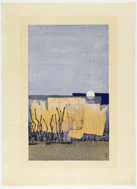 Yoshida Hodaka (Japanese, 1926-1995), Kabayashi (Woods), 1955