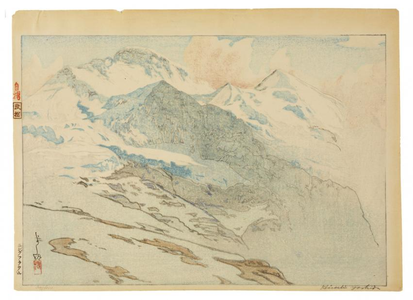 Yoshida Hiroshi (Japanese, 1876-1950), Yungufurau Yama (Mount Jungfrau), from the series Ōshū (Europe), 1925