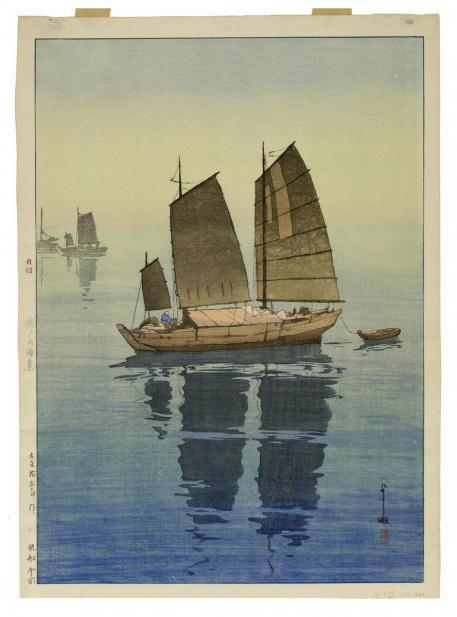 Yoshida Hiroshi (Japanese, 1876-1950), Hansen: Gozen [Sailboats: Forenoon], from the series Seto Naikai Shū [Inland Sea Collection], 1926