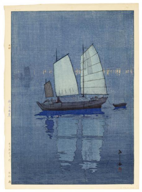 Yoshida Hiroshi (Japanese, 1876-1950),Hansen: Yoru [Sailboats: Night], from the series Seto Naikai Shū [Inland Sea Collection], 1926