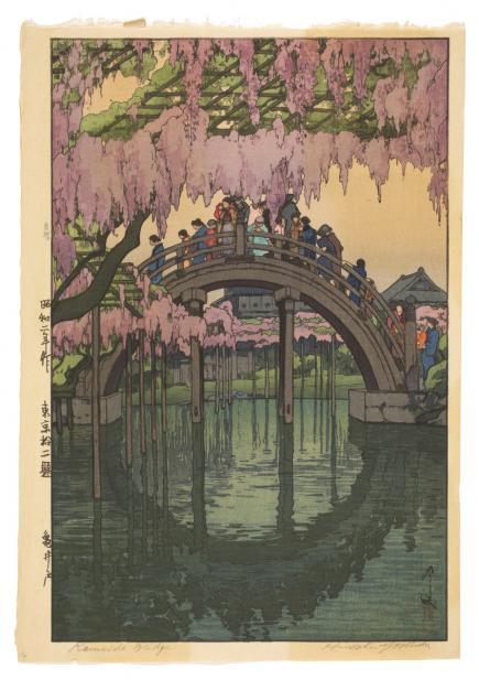Yoshida Hiroshi (Japanese, 1876-1950), Kameido [Kameido Bridge], from the series Tokyo Jūnidai [Twelve Scenes of Tokyo], 1927