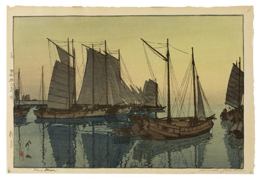 Yoshida Hiroshi (Japanese, 1876-1950), Shin Getsu (New Moon), 1941