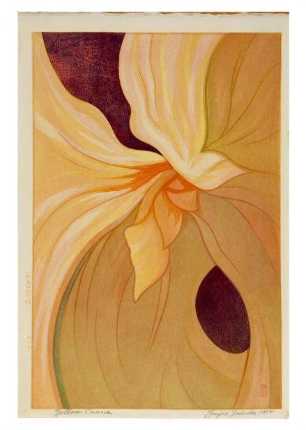 Yoshida Fujio (Japanese, 1887-1987), Yellow Canna, 1954