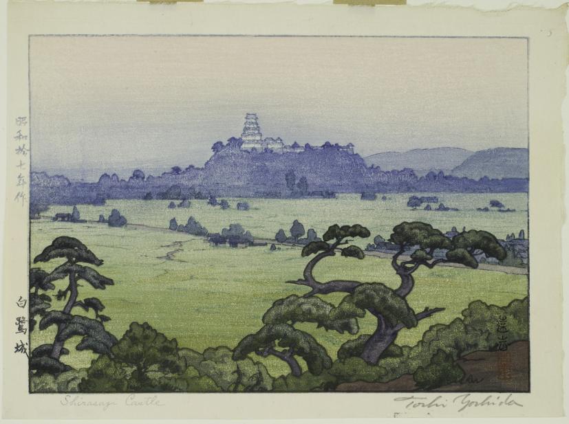 Yoshida Toshi (Japanese, 1911-1995), Shirasagi-jō (Shirasagi Castle), 1942