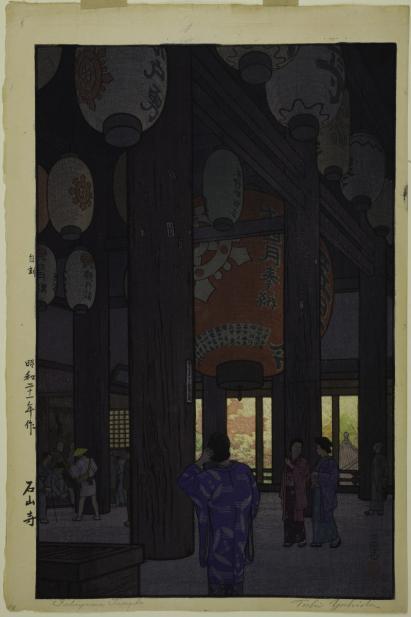 Yoshida Tōshi (Japanese, 1911-1995), Ishiyama-dera (Ishiyama Temple), 1946