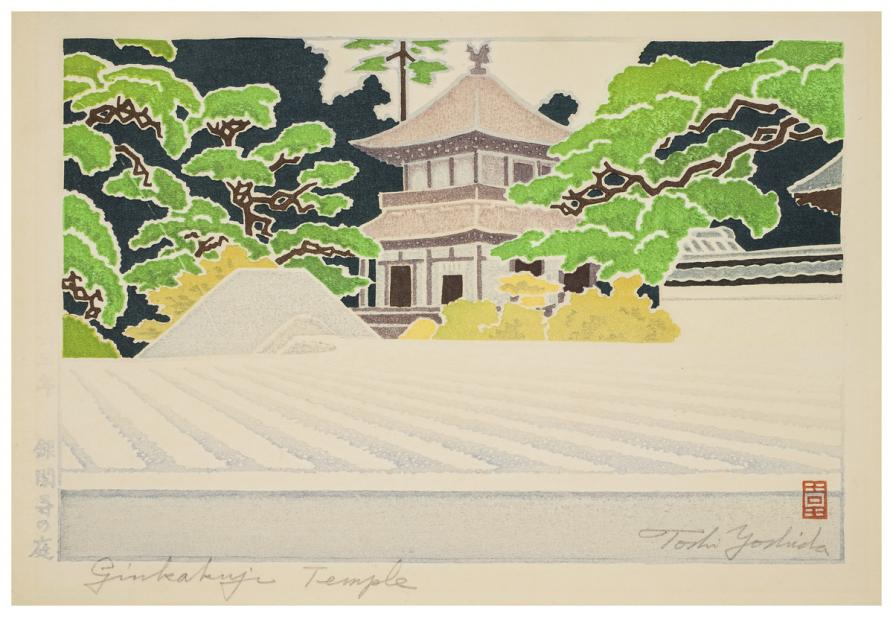 Yoshida Toshi (Japanese, 1911-1995), Ginkaku-ji no Niwa (Ginkaku Temple), 1963