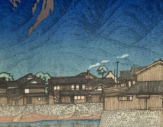 Hasui, Kawase, Shimabara minato Mayuyama [Mayu Mount at the Port of Shimabara], from the series Nihon Fukei Senshu [Selected Views of Japan]