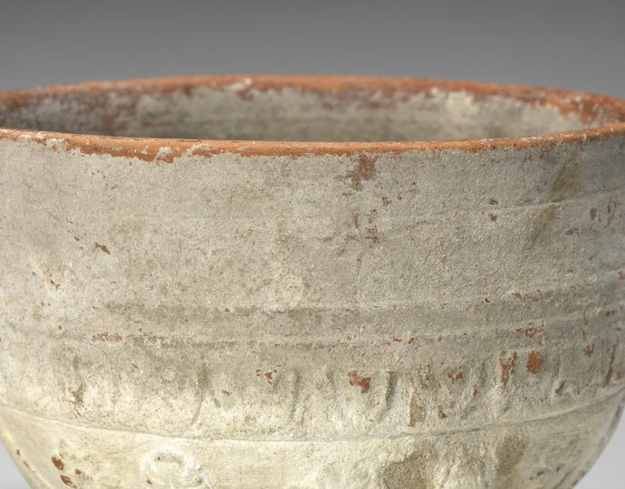 "Greek, Bowl with foliate motifs; ""Megarian"" bowl"