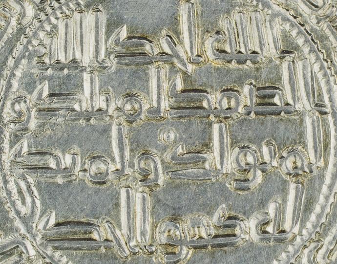 Umayyad, Dirham of al-Walid I