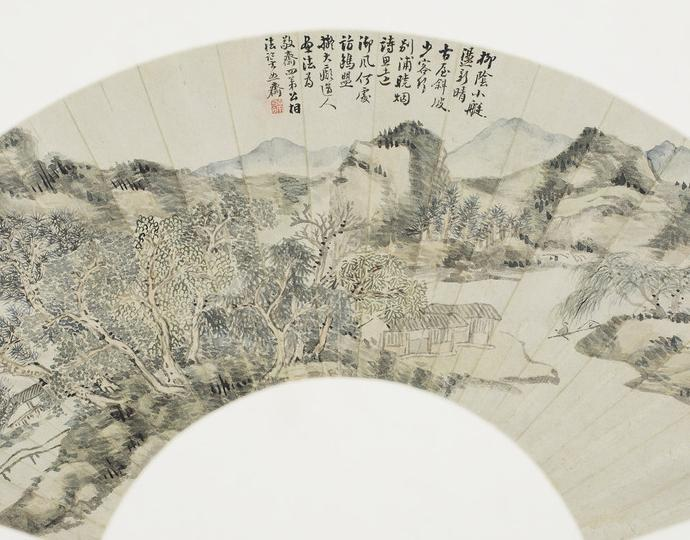 Aisin Gioro Hongwu, Fan landscape in the style of Huang Gongwang