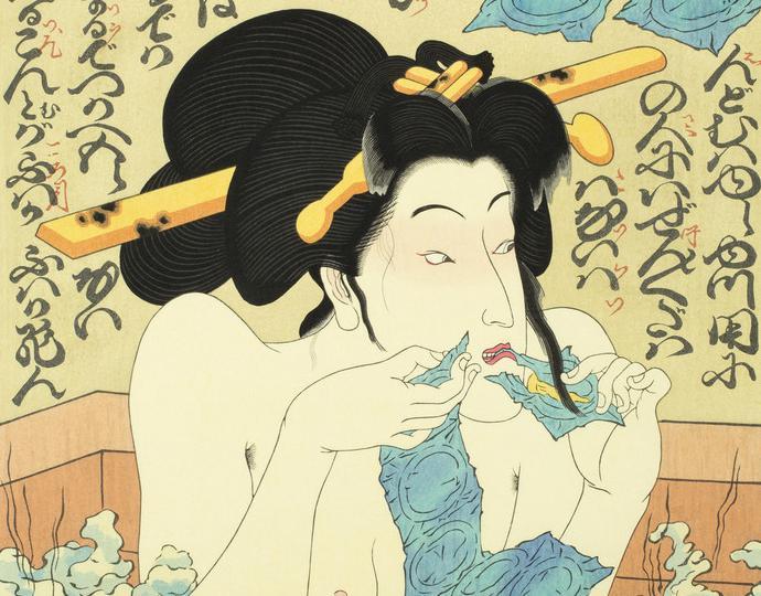 Teraoka, Masami, AIDS Series/Geisha in a Bath